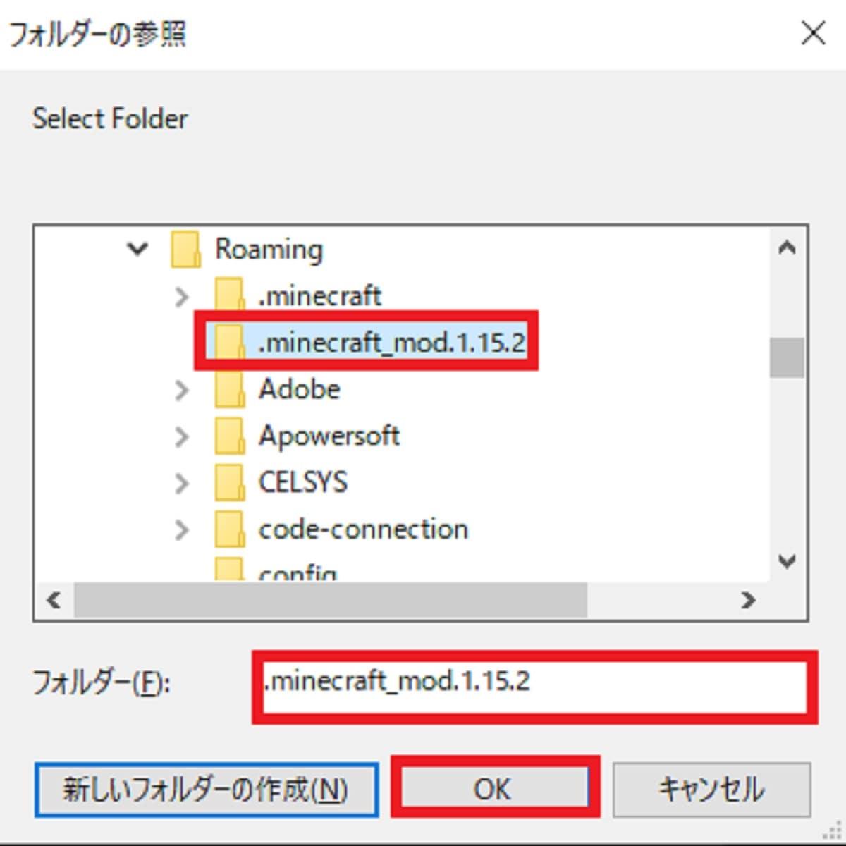 forge1.15.2起動構成作成の画像6
