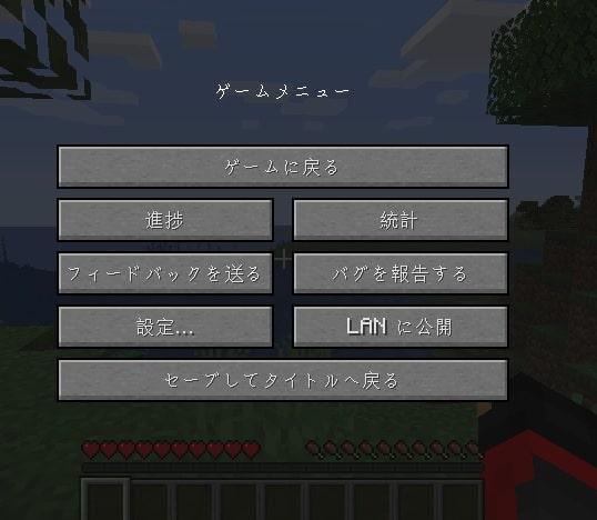 ゲームメニューの画像