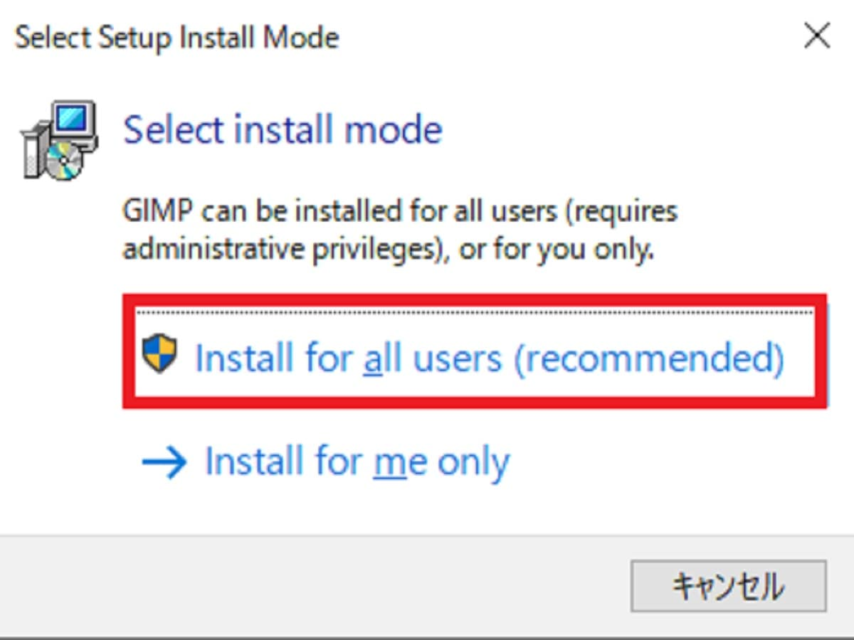 GIMPインストール画像1