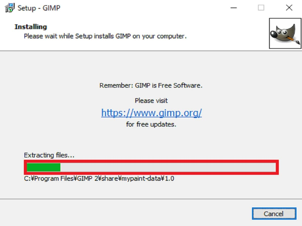 GIMPインストール画像4