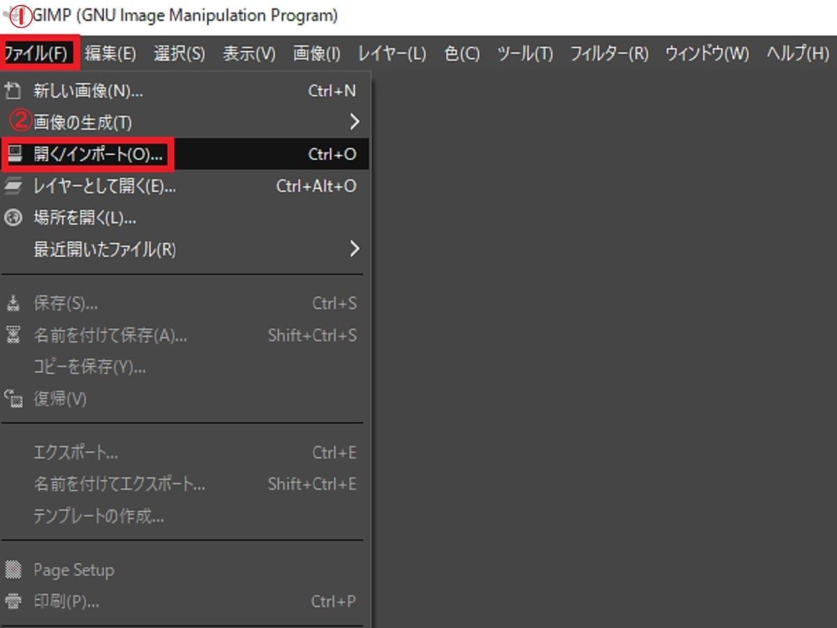 GIMP2で「サイズ指定」をしてトリミングする方法1