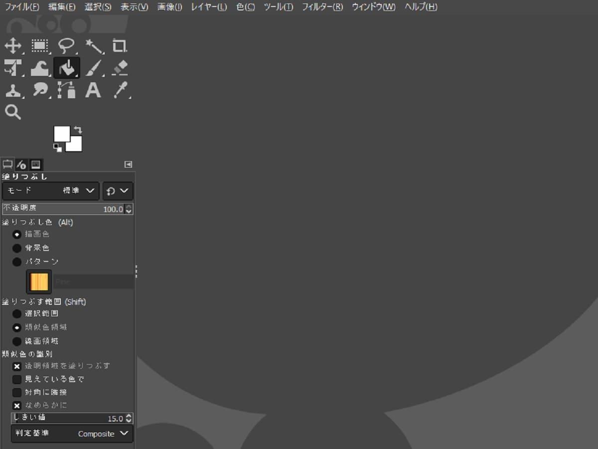 gimp2.10.18起動画面の画像