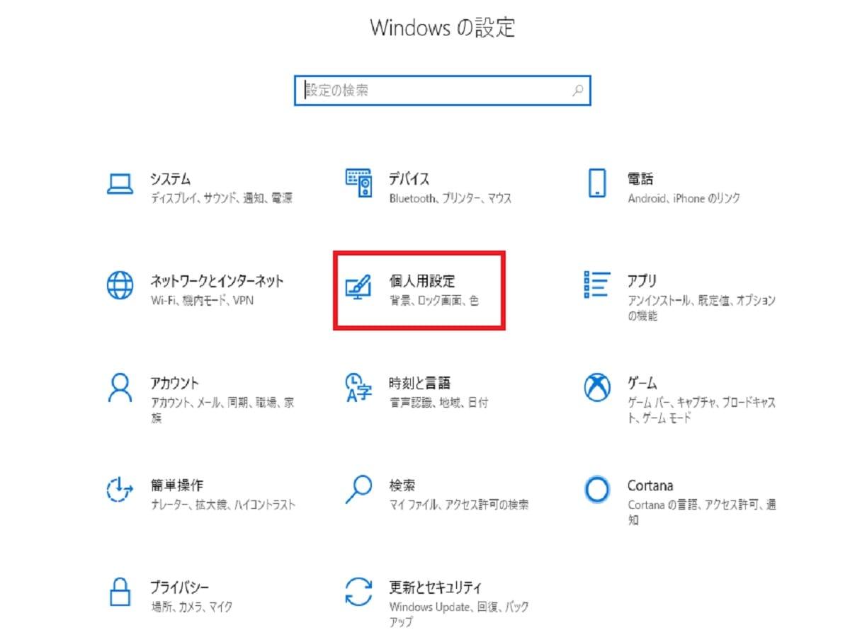 Windows10にフォントを追加する画像6