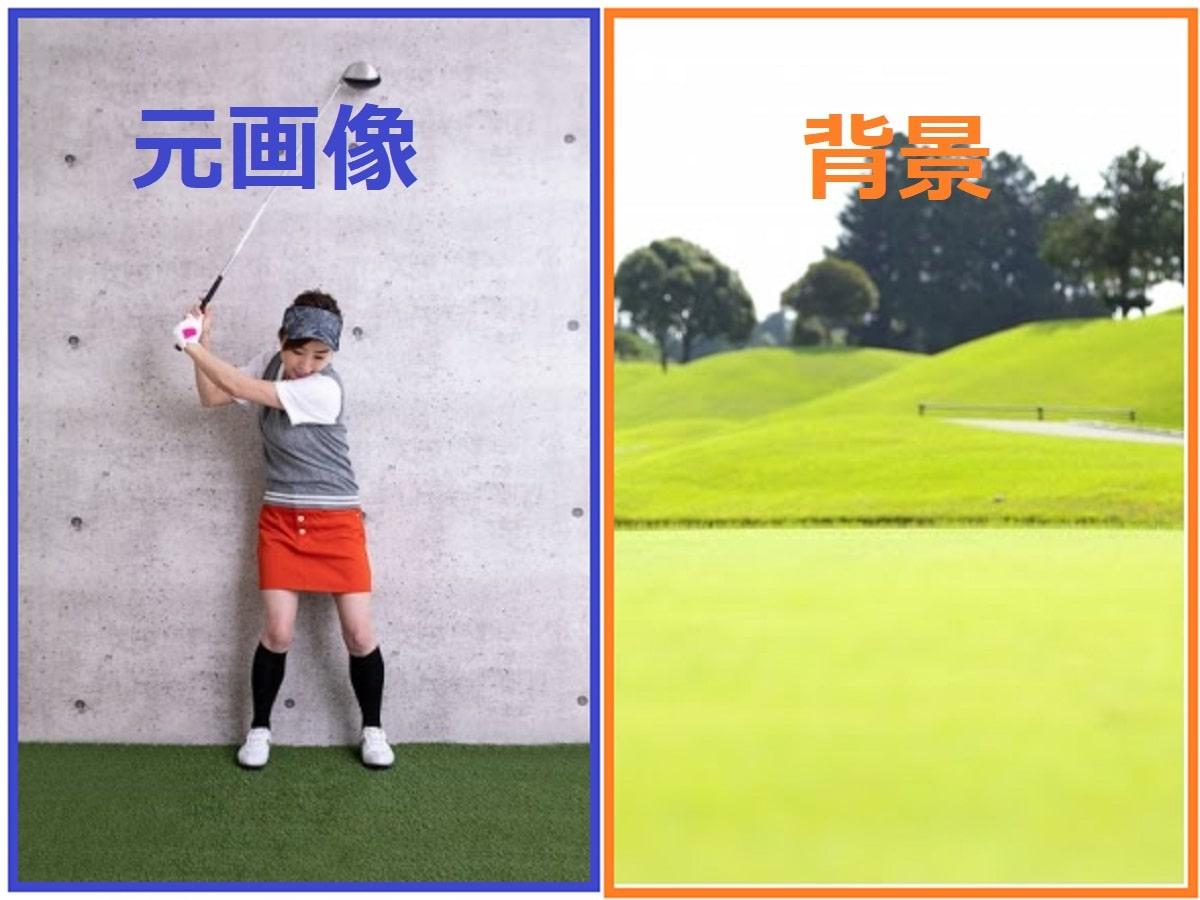 ゴルフ-COLLAGE